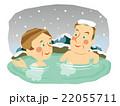 温泉 冬 夫婦のイラスト 22055711
