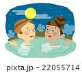 月夜の温泉 岩風呂(外国人女性2人) 22055714