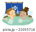 暖簾と温泉 岩風呂(外国人女性2人) 22055716