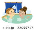 暖簾と温泉 ヒノキ風呂(外国人女性2人) 22055717