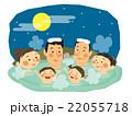 温泉 月夜 三世代のイラスト 22055718