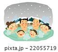 温泉 冬 三世代のイラスト 22055719