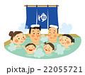 温泉 暖簾 三世代のイラスト 22055721