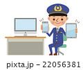 警察官 男性 ベクターのイラスト 22056381