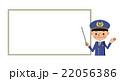 警察官 男性 ベクターのイラスト 22056386