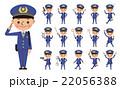 警察官のポーズセット(16種) 22056388