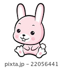 Lovable Rabbit Character.  Asian Zodiac Character  22056441