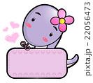ボード 盤 キャラクターのイラスト 22056473