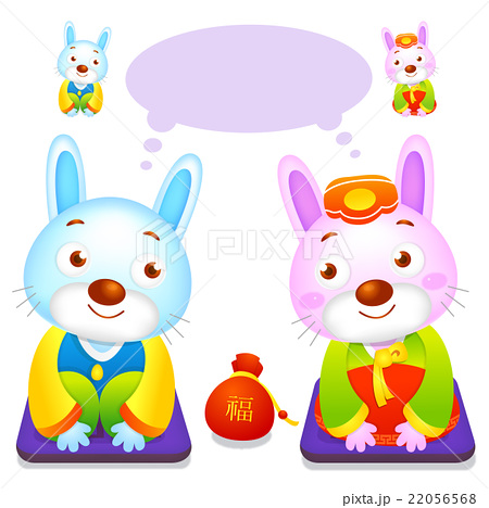 Korean Rabbit Character is a polite greeting. 22056568