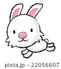 Rabbit Character is running.  Asian Zodiac Mascot 22056607