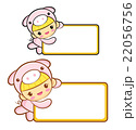 Pig Character is holding a board.  Asian Zodiac  22056756
