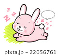 Rabbit Character is having a dream. Asian Zodiac 22056761