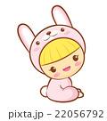 Cute Rabbit Character.  Asian Zodiac Character 22056792