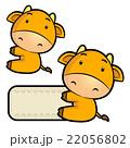 雄牛 動物 ボードのイラスト 22056802