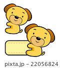 ボード 盤 キャラクターのイラスト 22056824