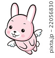 Rabbit Character is flying to the sky.  Zodiac 22056830