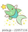 Pisces Mascot is flying to the sky. Constellation 22057116