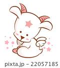 キャラクター 文字 字のイラスト 22057185