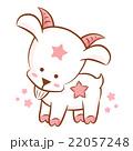 キャラクター 文字 字のイラスト 22057248