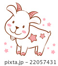 Sweet Style Capricorn Mascot. Goat Constellation  22057431