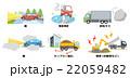 公害・災害・トラブルのセット【災害・シリーズ】 22059482