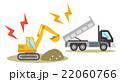 騒音【災害・シリーズ】 22060766