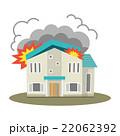 爆発 破裂 住宅のイラスト 22062392