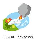 墜落事故 旅客機事故 テロ【災害・シリーズ】 22062395