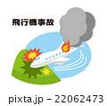 墜落事故 旅客機事故 テロ【災害・シリーズ】 22062473