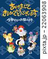 酉 年賀状 七福神(七福鳥) 22063908