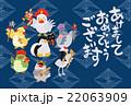 酉 年賀状 七福神(七福鳥) 22063909