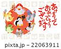 酉 年賀状 七福神(七福鳥) 22063911