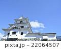 白石城 城跡 建物の写真 22064507