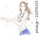 フラダンスのイメージ 22070155