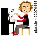 いろいろな仕事 音楽家 22070446