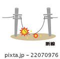 断線 柱 電柱【災害・シリーズ】 22070976