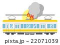 沿線火災 電車 列車のイラスト 22071039