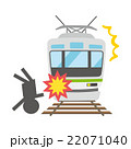 人身事故 列車事故【災害・シリーズ】 22071040