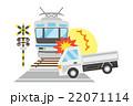 【災害・シリーズ】 22071114