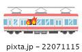 車両火災 災害 鉄道のイラスト 22071115