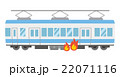 車両火災【災害・シリーズ】 22071116