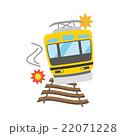 脱線事故【災害・シリーズ】 22071228