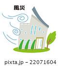 強風 風災 住宅【災害・シリーズ】 22071604