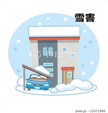 雪害 大雪 住宅【災害・シリーズ】 22071606