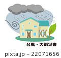 台風 大雨【災害・シリーズ】 22071656