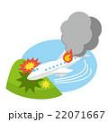 墜落事故 旅客機事故 テロ【災害・シリーズ】 22071667
