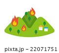 山火事 自然災害 乾燥【災害・シリーズ】 22071751