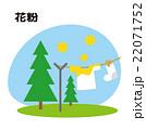 花粉 花粉症【災害・シリーズ】 22071752
