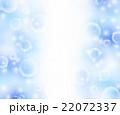 背景・シリーズ 22072337