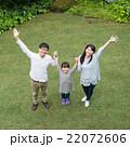 三世代ファミリー イメージ 22072606